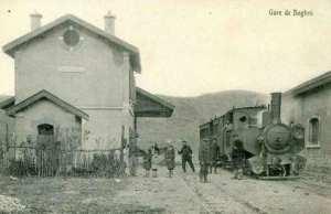 il était une fois la gare de Boghni !