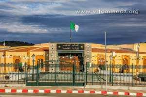 Musée du Moudjahed de Tlemcen ouvert puis fermé à jamais ....