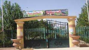 El-Bayadh - Le jardin public «El-Houria» livré à lui-même