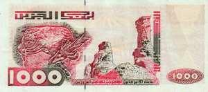 ألف دينار ورقية 1990 - ظهر -