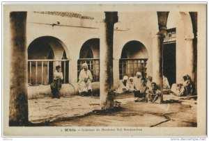 مسجد سيدي بوجملين
