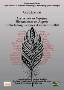 Tlemcen - Conférence arabismes en Espagne hispanismes en Algérie par Mr Lamine Benallou