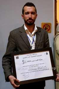 الجائزة الأولى الناطقة بالعربية على الكاتب قارف محمد الصالح عن مجموعته القصصية