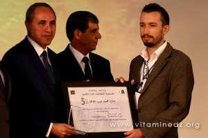 الجائزة الأولى الناطقة بالعربية على الكاتب قارف محمد الصالح عن مجموعته القصصية سيزيف يتصنع الابتسامة