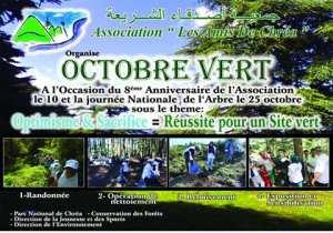 Association Les Amis De Chrea