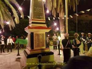 ليلة الاثنين 31 أكتوبر2016 ليست كسائر الليالي إحياء لذكرى أول نوفمبر بمدينة الغزوات – تلمسان