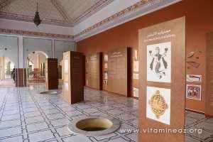 Exposition l'age d'or de l'Islam au Centre des études islamiques de Tlemcen