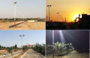 l'énergie solaire verte, respectueux de l'environnement, économique