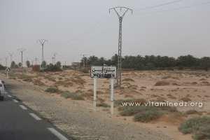 قرية مراقن قرب أدرار