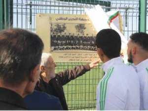 Centre de Sidi Moussa (Alger) - Des structures baptisées au nom de personnalités décédées