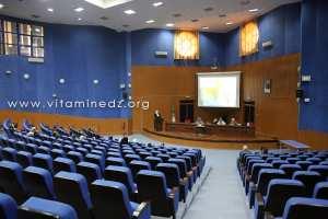 Auditorium de l'université Abou Bekr Belkaid