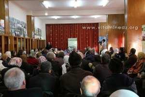 Conférence organisée par l'ASPEWIT autour du livre de De Mme Zehor LEMKAMI KAHIA-TANI