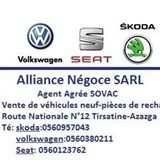 ALLIANCE NEGOCE SARL