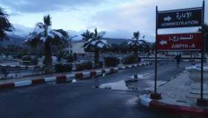 Université de Khenchela - Université à El Hamma, Algérie