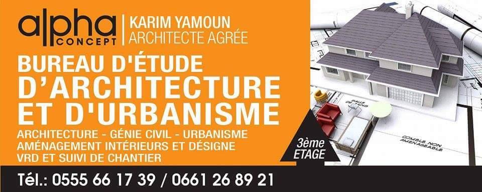 Bureau d\'études d\'architecture - Tizi-Ouzou