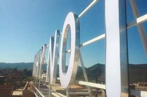 TAMALOUS (SKIKDA) - Inauguration du centre commercial Why Not