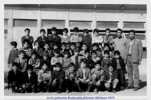 Ecole primaire Ibn Badis Khemis Miliana 1973
