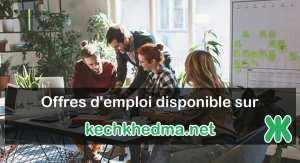 Offre d'emploi en Algerie
