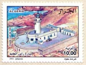 Timbre poste représentant le phare du Cap de Ferr