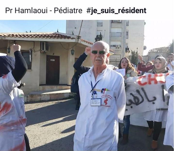 #Respect #professeur HAMLAOUI