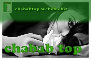 CHABABTOP