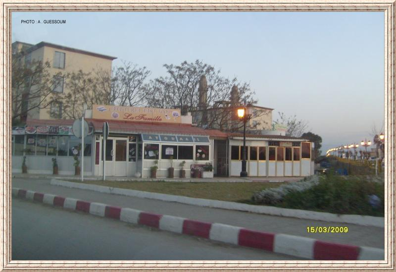 اماكن سياحية بالعاصمة 02-21917-photo.jpg