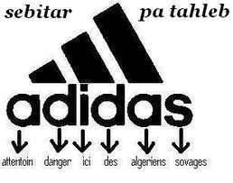 مامعنى كلمة adidass
