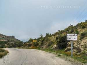 Village de Tadjra entre Honaïne et Nedroma berceau d'Abdelmoumen Ben Ali