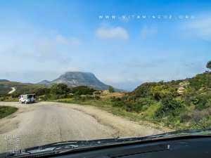 Région et Mont de Tadjera berceau d'Abdelmoumen Benali