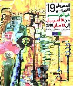 Le festival européen en Algérie visitera plusieurs villes du 26 avril au 13 mai prochain.