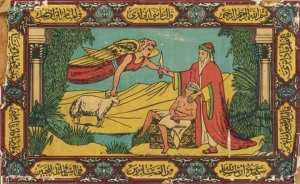 Iconographie du sacrifice d'Abraham