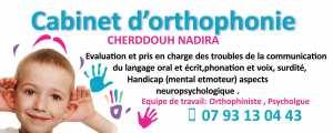 cabinet d'ortophonie et du psychologie a akbou
