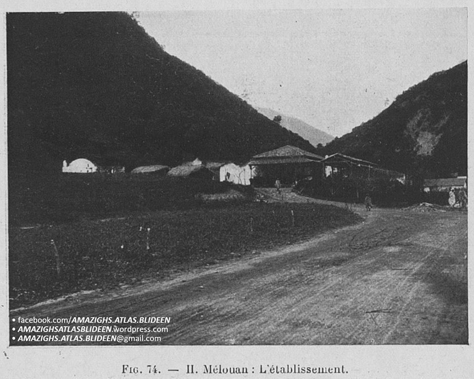 صور نادرة يعود تاريخها لعام 1911 اُلتقطت في ''حَمَّامْ مَلْوَانْ