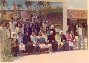 1988 - 9ème fondamentale - Cem ex oasis nord