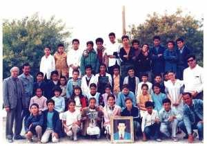 1992 - Ecole Wakaf Sebti7(92/93) - Wakaf el sebti