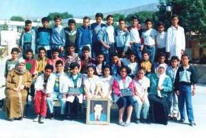 1992 - Ecole Wakaf Sebti9(92/93) - Wakaf el sebti