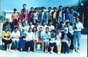 1992 - Ecole Wakaf Sebti9(94/95) - Wakaf el sebti