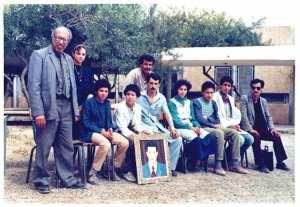 1994 - Ecole Wakaf Sebti1(94/95) - Wakaf el sebti