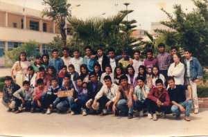 1990 - 1 AS - El-hammadia