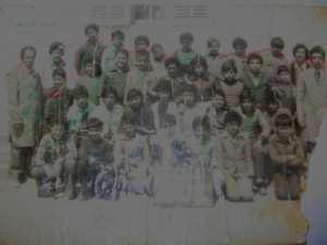 1977 - 6 em - Akbou