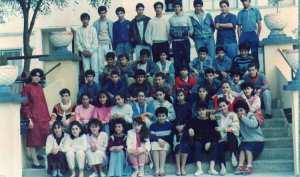 1989 - 9F4 - College des freres amrane