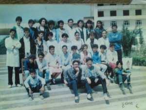1987 - FONDAMENTALE e - Cem nacéria
