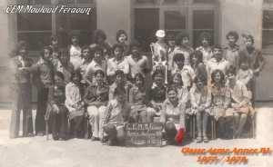 1978 - Une Classe Hors du Commun - Cem mouloud feraoun - akbou