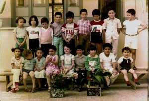 1985 - Enfant de professeurs de l'école des oliviers - Ecole des oliviers