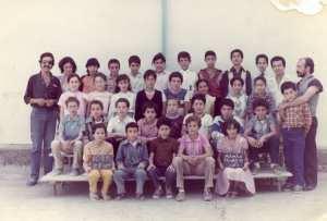 1985 - Primaire 13 martyres - 13 martyres