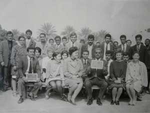 1970 - Les instituteurs de l'école du centre Béchar - Ecole de garcons avenue revoil
