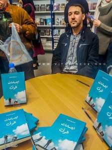 حكيم الشيخ بمعرض الكتاب الجزائر بدار النشر الجزائر تقرأ