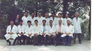 1990 - Les professeurs - Cem immam elias