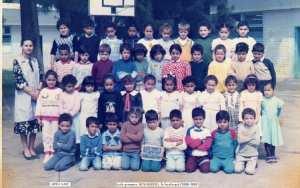 1987 - 1ere année primaire - Ecole amar tariket