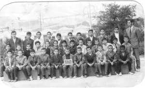 1971 - Fin d'année scolaire. - Mansouri mohamed cherif